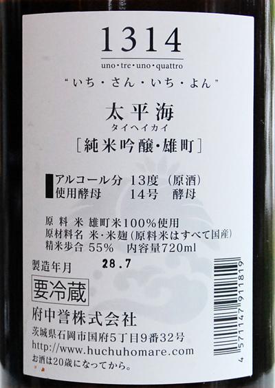 f:id:ishizawa369:20160827172123j:plain
