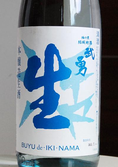 f:id:ishizawa369:20160903124409j:plain