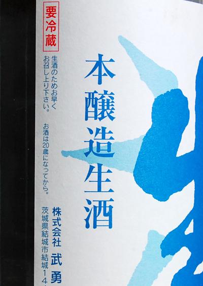 f:id:ishizawa369:20160903124448j:plain