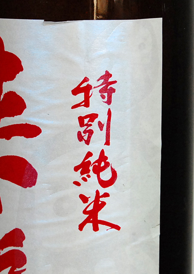 f:id:ishizawa369:20160917123550j:plain