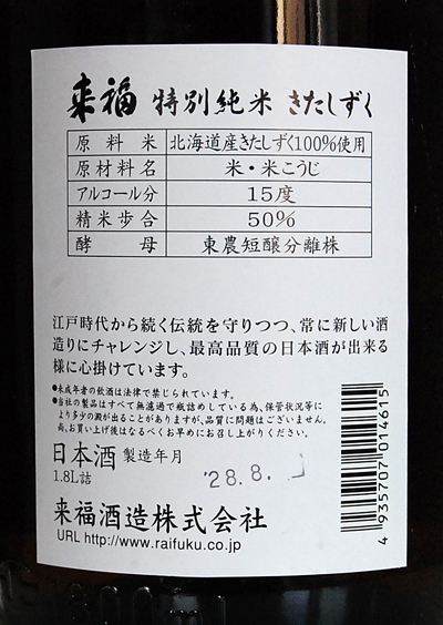f:id:ishizawa369:20160917123712j:plain