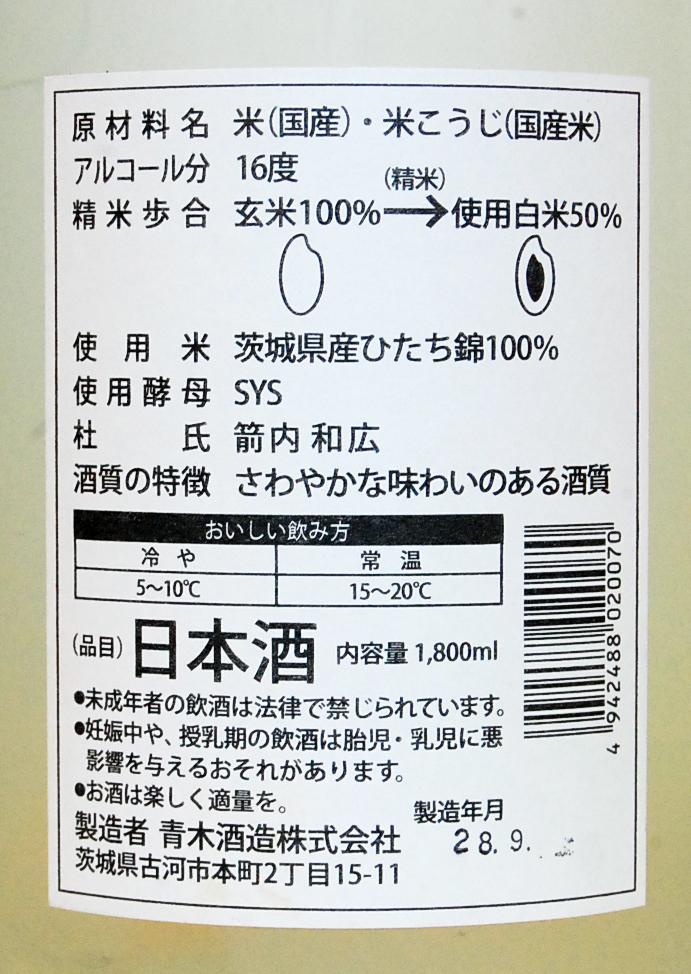 f:id:ishizawa369:20160919140507j:plain