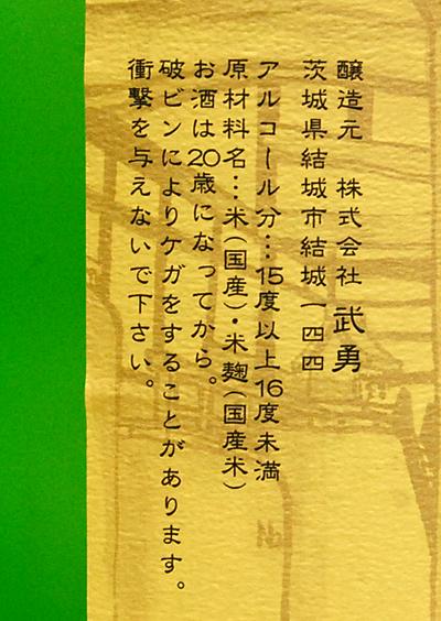f:id:ishizawa369:20160922120842j:plain