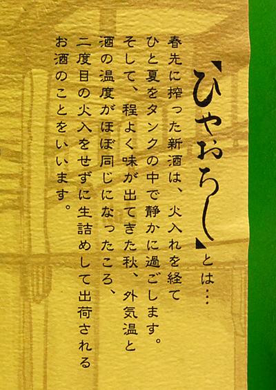 f:id:ishizawa369:20160922120901j:plain