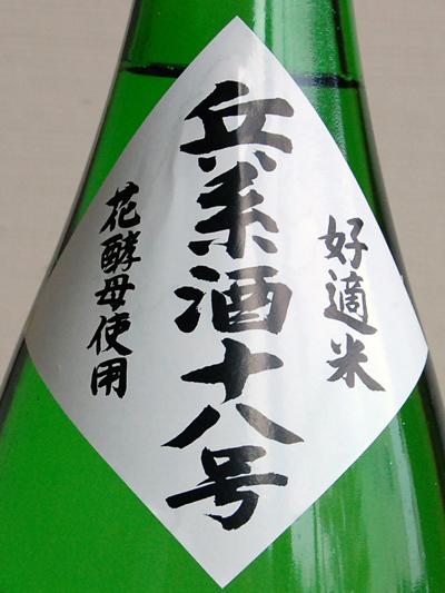 f:id:ishizawa369:20161008164319j:plain