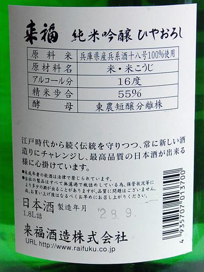 f:id:ishizawa369:20161008164421j:plain