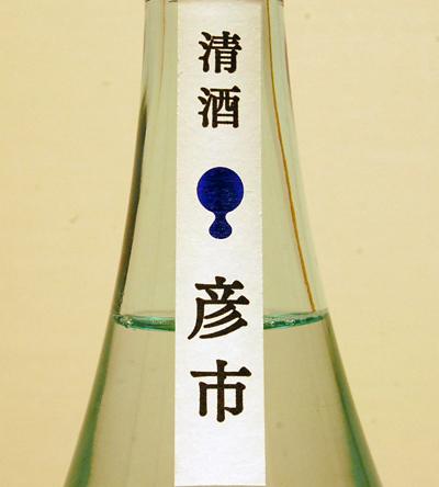 f:id:ishizawa369:20161028193504j:plain