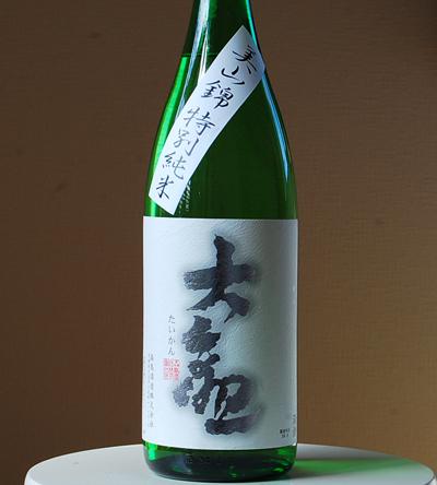 f:id:ishizawa369:20161112135112j:plain
