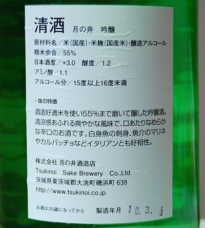 f:id:ishizawa369:20161123170830j:plain
