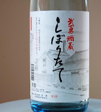 f:id:ishizawa369:20161126143538j:plain