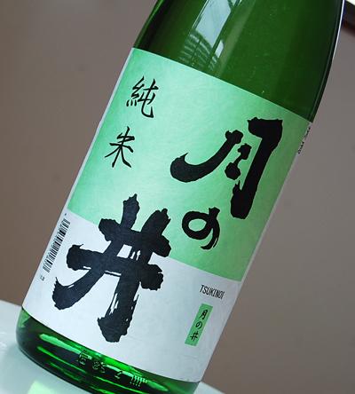 f:id:ishizawa369:20161127182905j:plain