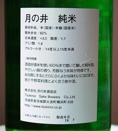 f:id:ishizawa369:20161127183047j:plain