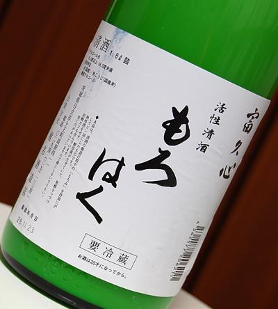 f:id:ishizawa369:20161202211922j:plain