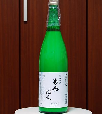 f:id:ishizawa369:20161202212044j:plain
