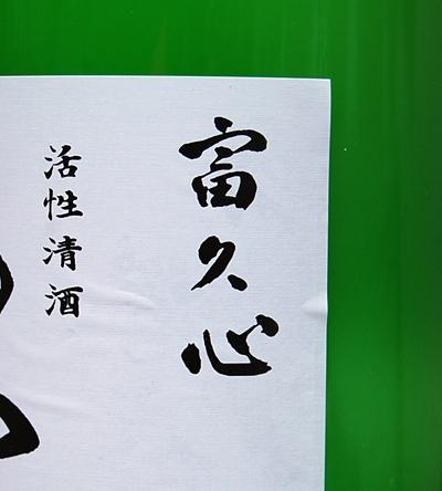 f:id:ishizawa369:20161202212130j:plain