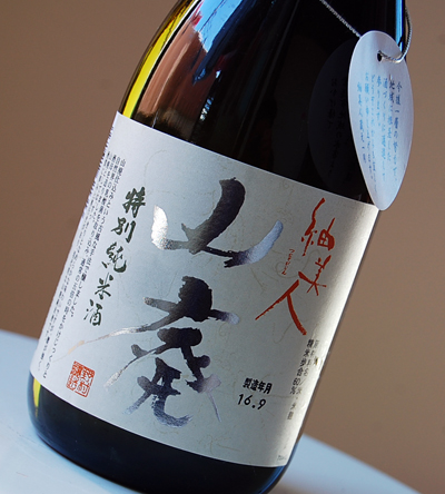 f:id:ishizawa369:20161203142038j:plain