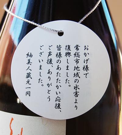 f:id:ishizawa369:20161203142204j:plain