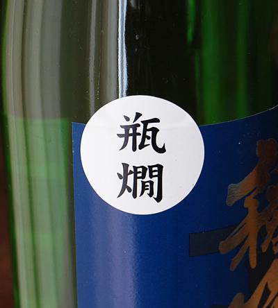 f:id:ishizawa369:20161217134424j:plain