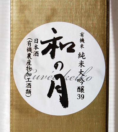 f:id:ishizawa369:20161224133024j:plain