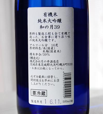f:id:ishizawa369:20161224133250j:plain
