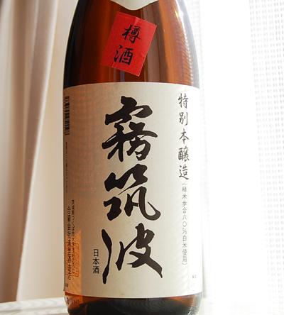 f:id:ishizawa369:20161225161921j:plain