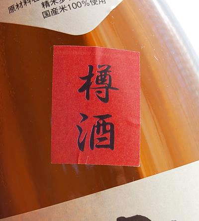 f:id:ishizawa369:20161225161951j:plain