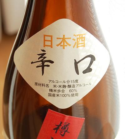 f:id:ishizawa369:20161225162114j:plain