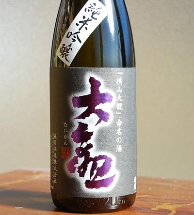 f:id:ishizawa369:20161230152316j:plain