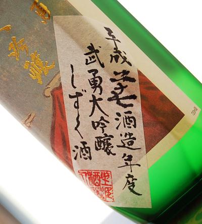 f:id:ishizawa369:20161230153805j:plain