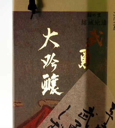 f:id:ishizawa369:20161230153902j:plain