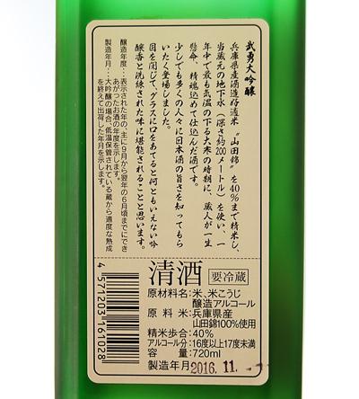 f:id:ishizawa369:20161230154007j:plain