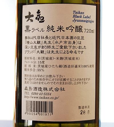 f:id:ishizawa369:20161230154524j:plain