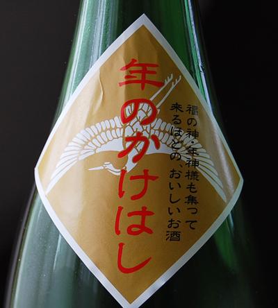 f:id:ishizawa369:20170103161841j:plain