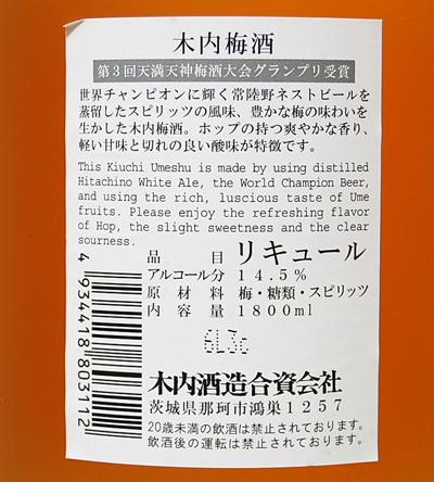 f:id:ishizawa369:20170209203801j:plain