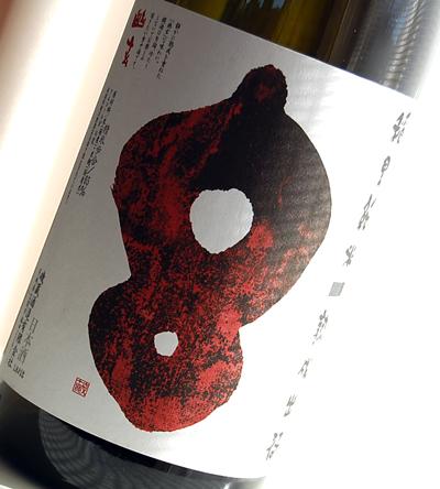 f:id:ishizawa369:20170212182305j:plain