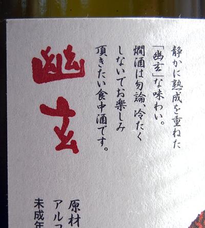f:id:ishizawa369:20170212182402j:plain