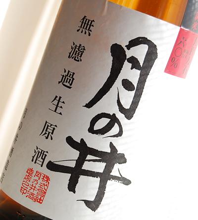 f:id:ishizawa369:20170212182738j:plain