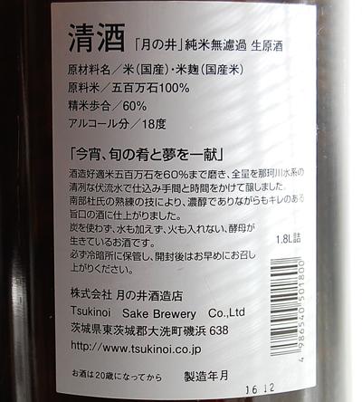 f:id:ishizawa369:20170212183009j:plain