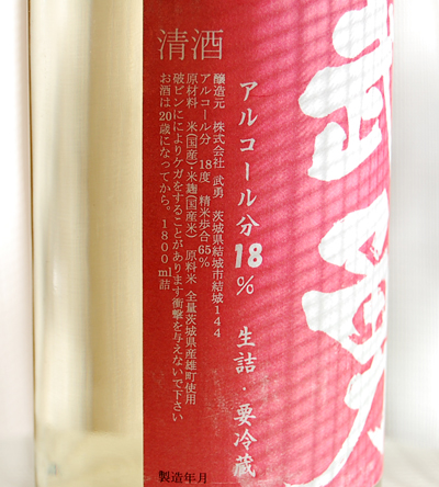 f:id:ishizawa369:20170212183235j:plain