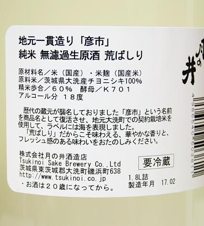 f:id:ishizawa369:20170213222427j:plain