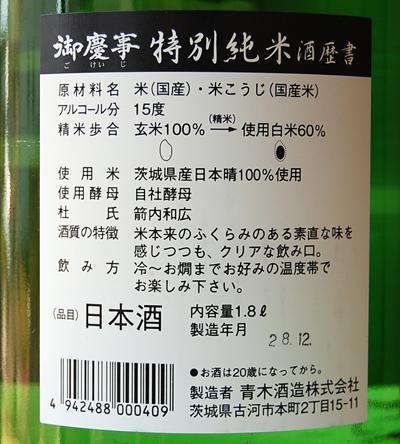 f:id:ishizawa369:20170222122310j:plain