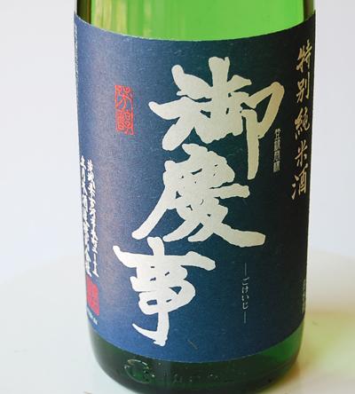 f:id:ishizawa369:20170222122343j:plain