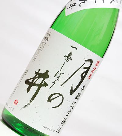f:id:ishizawa369:20170223203109j:plain