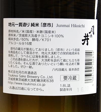 f:id:ishizawa369:20170227213839j:plain
