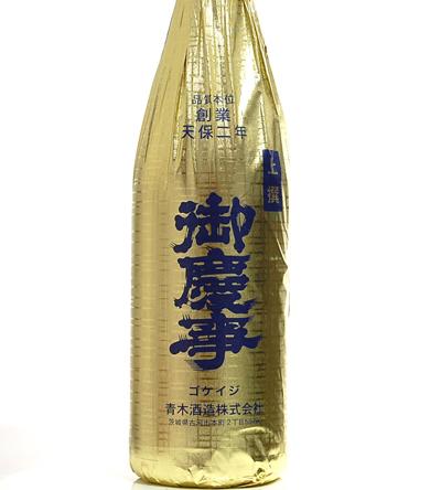 f:id:ishizawa369:20170309220648j:plain