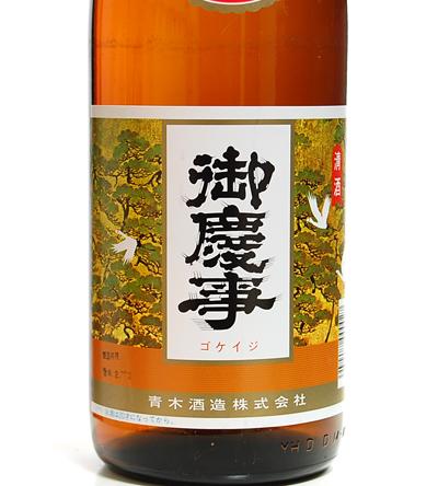 f:id:ishizawa369:20170309220812j:plain
