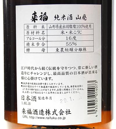 f:id:ishizawa369:20170327203203j:plain