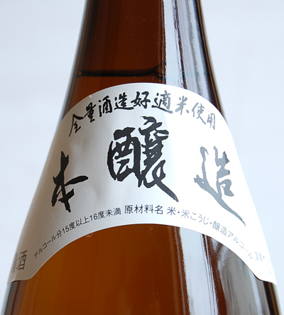 f:id:ishizawa369:20170408133004j:plain