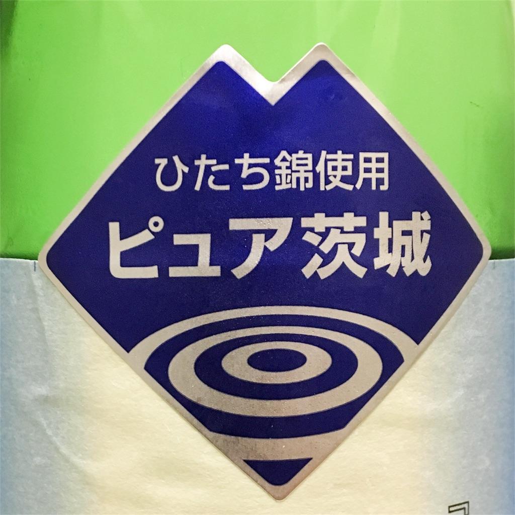 f:id:ishizawa369:20170422024145j:image