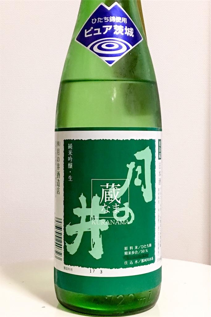 f:id:ishizawa369:20170422173128j:image